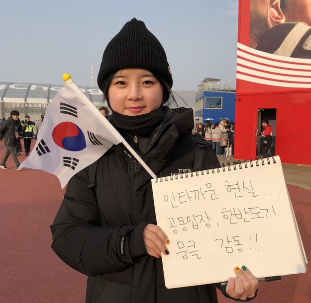 """""""The reality is kind of sad. The joint entrance and the flags (at the opening ceremony) was moving."""""""