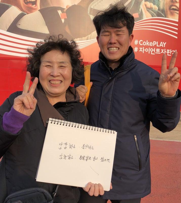 24個南韓民眾對北韓的真實想法...美女話的金正恩也太壞了