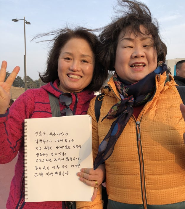 """""""It's hard to answer because it's a sensitive issue. It's hard to trust North Korea and what they are doing. It's quite worrisome. I hope that they stay truthful."""""""