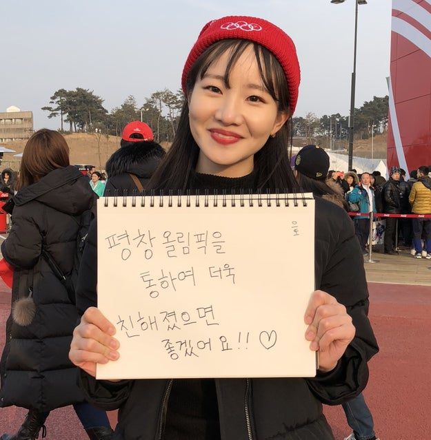"""""""I hope we can become closer through the Pyeongchang Olympics."""""""