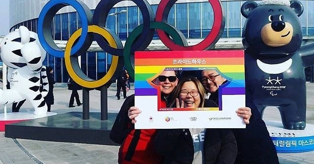 Here's Why Canada Stepped Up To Host The Pride House In Pyeongchang