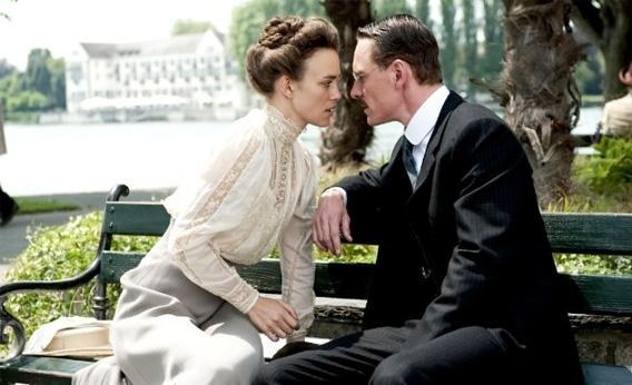 Kiera Knightley's Body Guard, A Dangerous Method