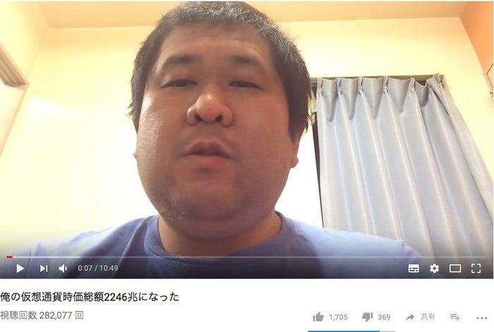 麺屋銀次さんのYouTube動画より