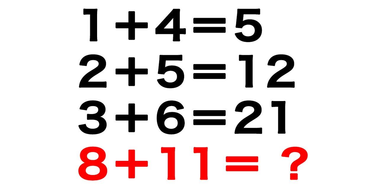 クイズ 難しい