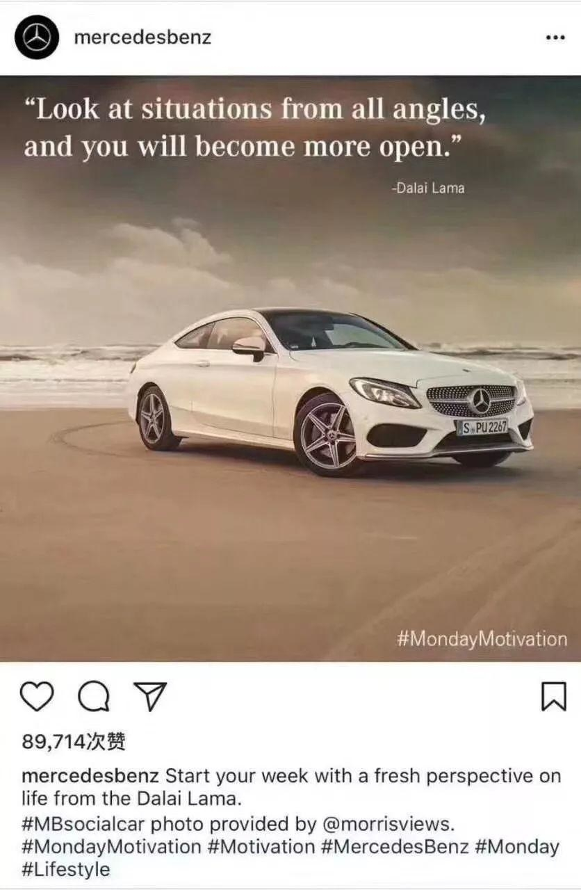 picture Mercedes-Benz apologized to China for posting a Dalai Lama quote