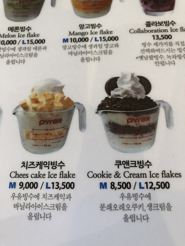 Honestly, the world would be a better (and more precise place) with desserts made in Pyrex containers.