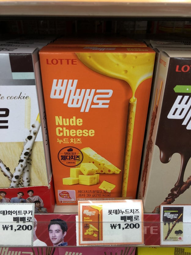Naked cheesy things.