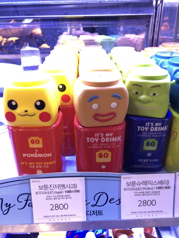 Toy drinks.