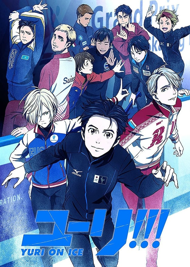 If you haven't heard of it before, Yuri On Ice is a sports anime about a Japanese figure skater named Yuri Katsuki. The show follows Yuri, his coach and long time idol Victor Nikiforov, and a host of international skaters as they compete in the Figure Skating Grand Prix.