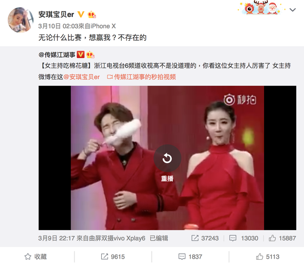 "An-Qi has since re-shared the clip on her Weibo, writing, ""You wanna beat me in any competition? Won't happen."""
