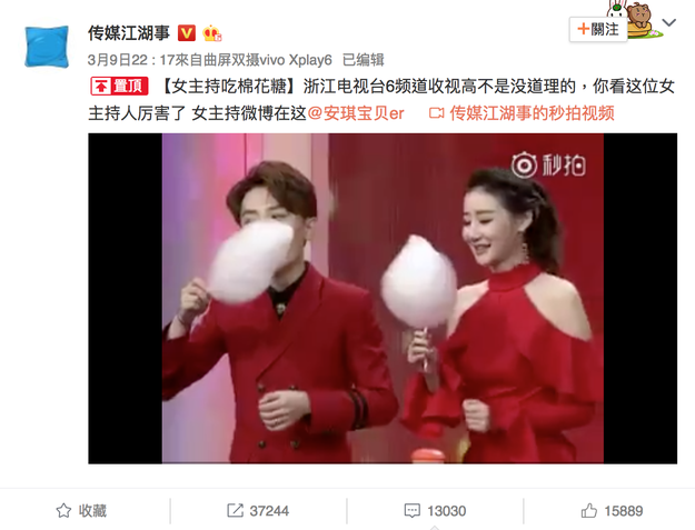 The clip comes from the Chinese variety show I'm the Winner and was initially shared on Chinese social media site Weibo, where it has been watched more than 16 million times.