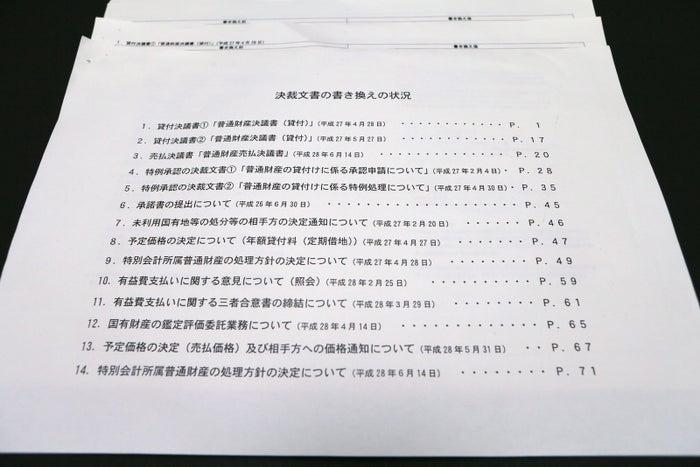 朝日新聞が3月2日、決裁文書に改ざんの疑いがあると特報したのをきっかけに、今回の集中審議までつながった。財務省によると改ざんがあった14の文書は、78ページに上る。そのうち62ページ、約300カ所が、元の文書から変わっていた。改ざん時期は、森友問題が発覚した昨年2月から4月だった。
