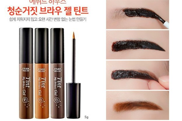Beauty Tips come from Korea