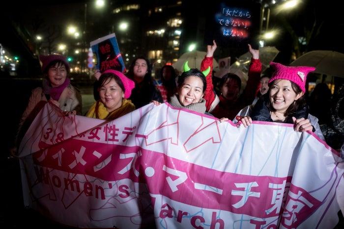 3月8日、東京であったウィメンズ・マーチ