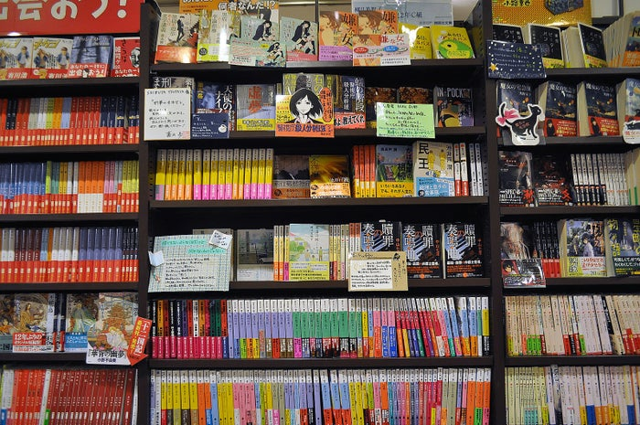 Ever walked into a bookstore and suddenly had the urge to poop? Personally I haven't, but the Mariko Aoki phenomenon, which was coined by a Japanese woman in 1985, refers to that exact feeling.– basilleaves