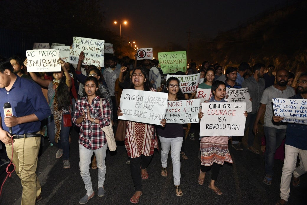 A protest march at JNU on March 19.