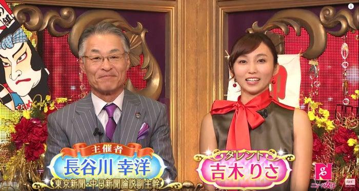 同回、MCとして出演していた東京・中日新聞論説副主幹の長谷川幸洋氏(左)とタレントの吉木りささん