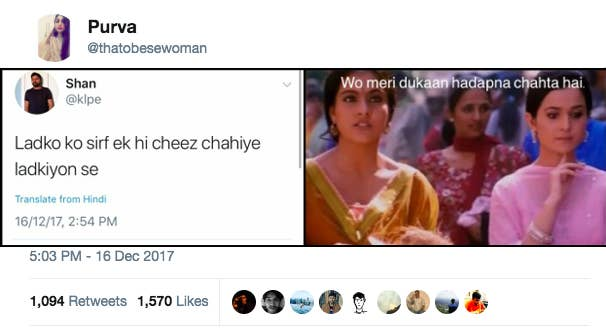 50 Bollywood Jokes That Never Fail To Make Me Laugh And Another 19 Bas Ainvayi Get fresh jokes everyday only on oneindia. 50 bollywood jokes that never fail to