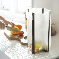 the bag holder holding chopped vegetables