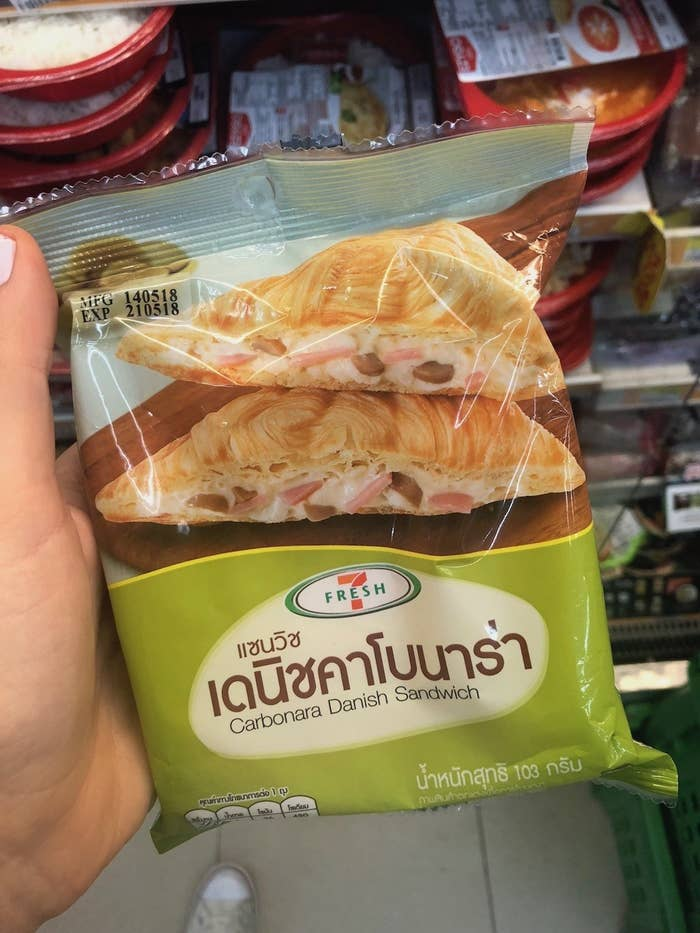 28 Snacks From A Thailand 7/11 Which You'd Never Find Back Home