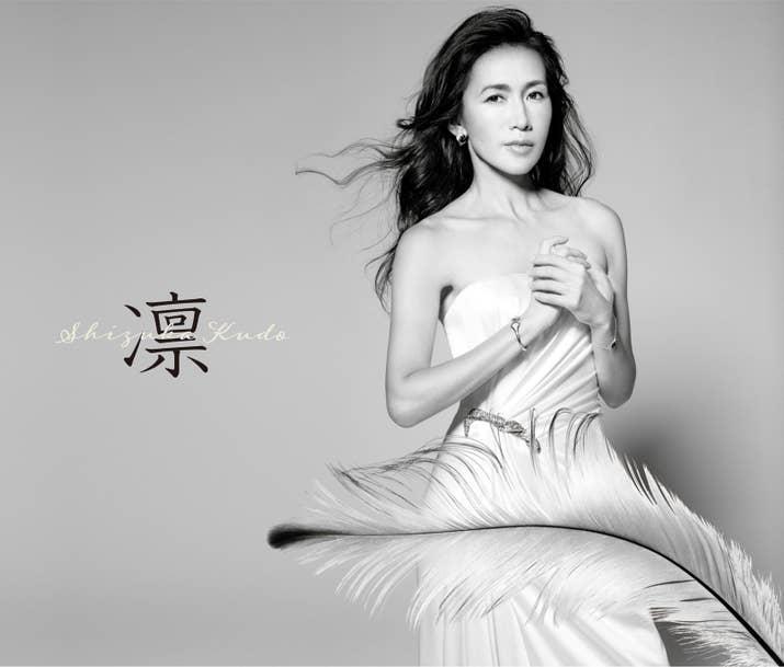 母・工藤静香のアルバム「凛」のうち3曲は、Kōki,が作曲した。
