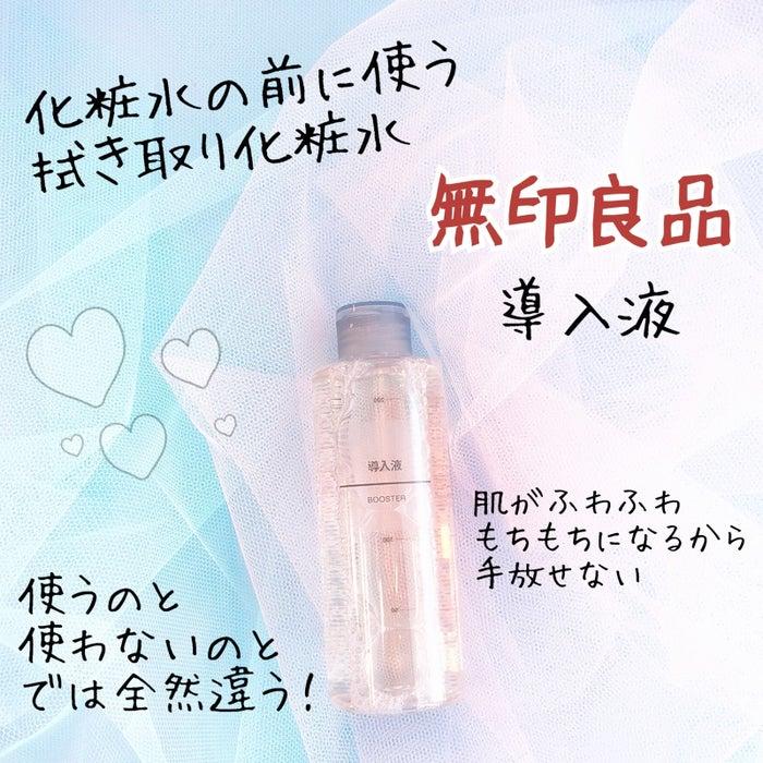 お風呂上がりや洗顔後、いつものスキンケア前に使う拭き取り化粧水です。コットンに染み込ませて顔全体を拭き取ると、すっごく気持ちいい…。