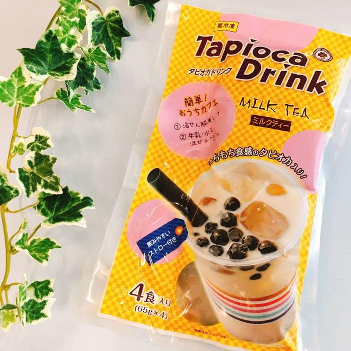 それがこの「タピオカドリンク ミルクティー」。お家で簡単においしいタピオカミルクティーが作れちゃうハイパ〜ミラクルキットです。