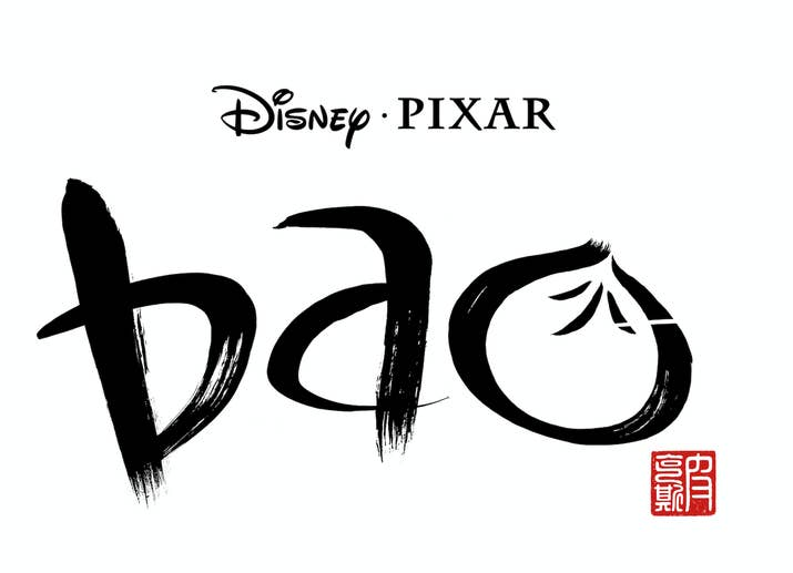 Listen, there have been some real tearjerker Pixar shorts in the past — *cough* LAVA *cough* — but the fantastical story of a lonely Chinese mom whose homemade dumpling comes to life to help her cope with reality is just...listen, I'm crying again just thinking about it.