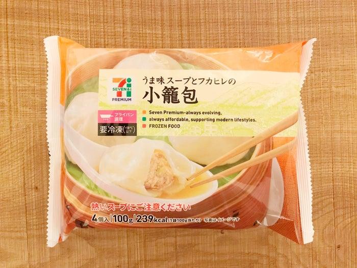 セブンの冷食で絶対食べてみてほしいのが、このフカヒレ小籠包。4つ入って199円っていうお手頃商品なんですが、めちゃくちゃ美味しいんです!