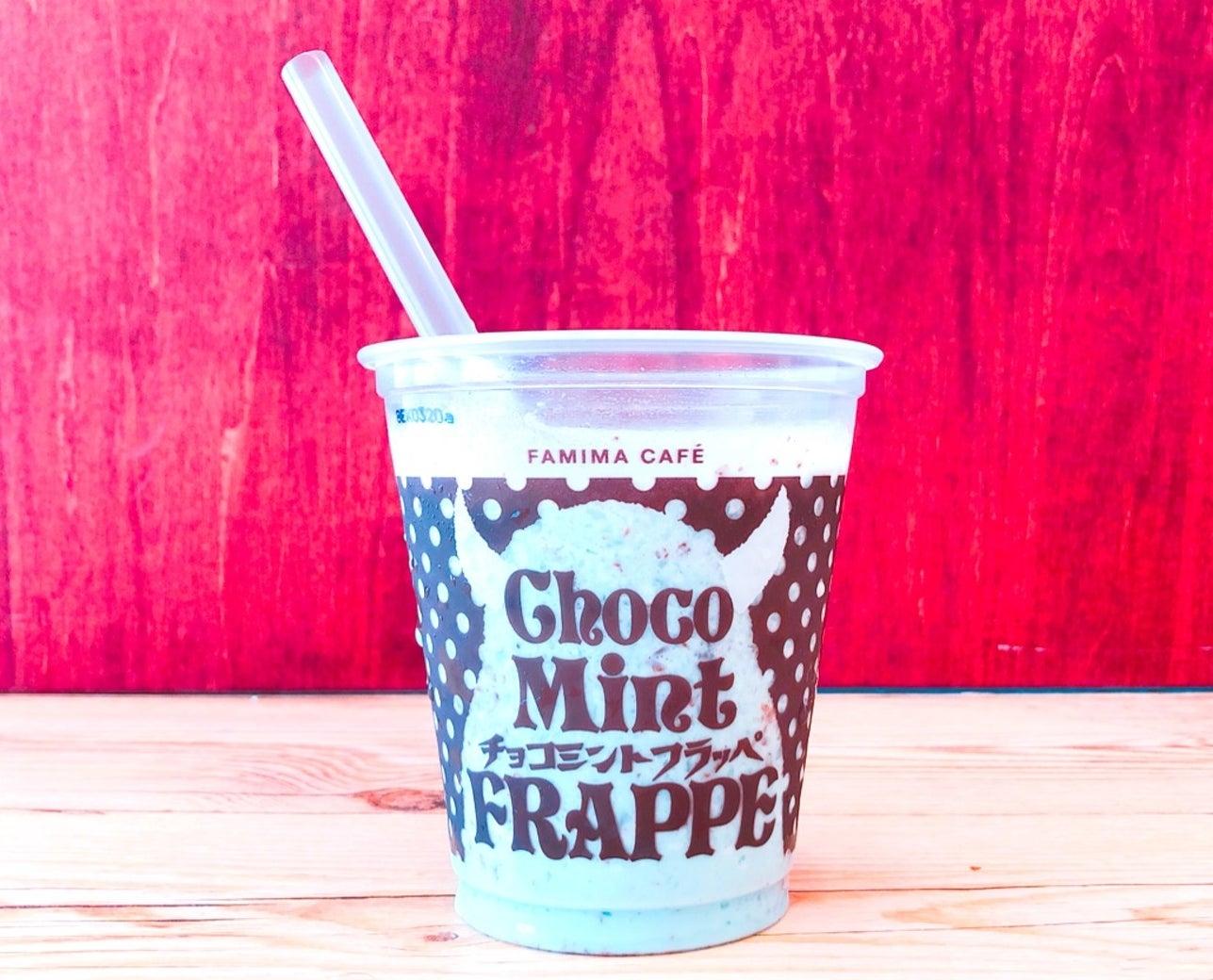 チョコミントフラッペー!!!!!数種類あるフラッペの中で、昨年1番売れたのがこれらしい。