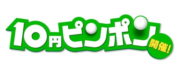期間は、6月18日(月)から7月17日(火)の30日間。その期間内にキャンペーンに参加し、LINE上から友だちに10円送ることで、特典をもらうことができる。