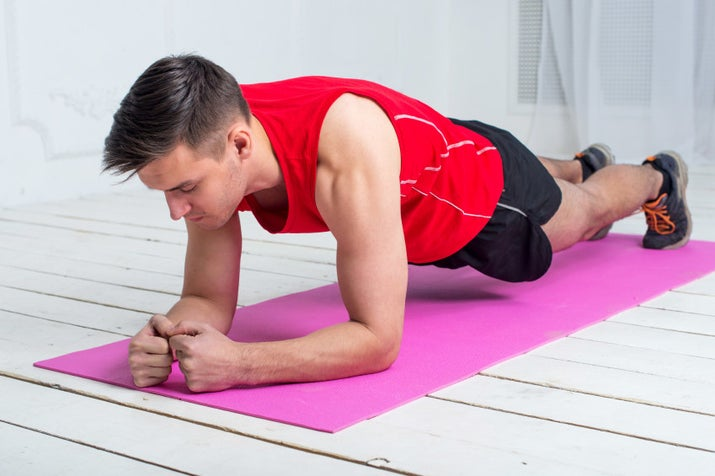 Try different combinations of floor exercises to keep fit. Base your exercises on whichever part of your body needs the most amount of attention. If that doesn't seem like a good option, try circuit exercises to tone your entire body.