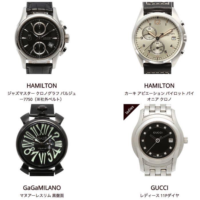 こちらは月額3980円のカジュアルプランの一例。ビジネス時計の入門として人気のHAMILTONや、カジュアルに使えるGaGaMILANOなど種類が豊富。月額3980円で数万円の時計が試せるのはかなりお得だ。