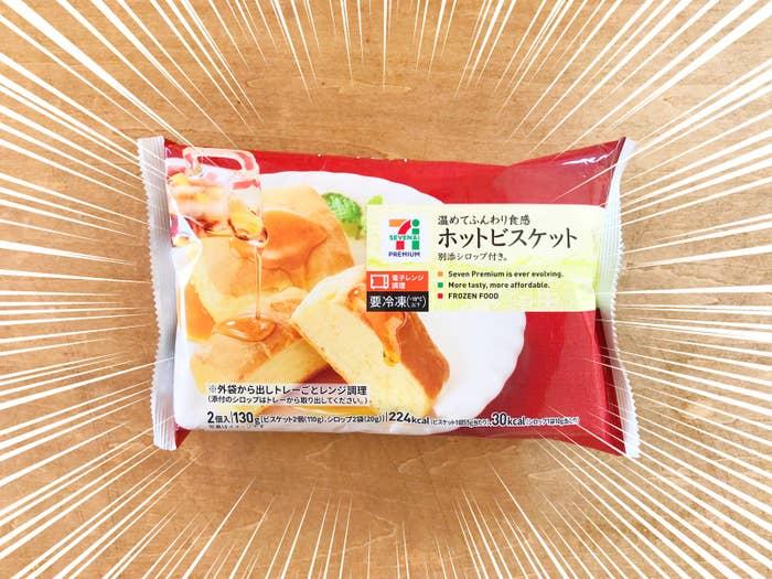 お菓子系の冷凍食品って珍しい! 1袋300円でした。