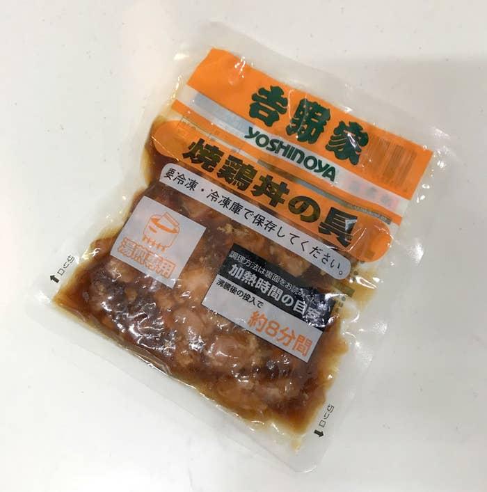 通販で吉野家商品が買えるのをご存知ですか?ネットを見ていて思わず買ってしまったのが、この冷凍焼鶏丼の具。