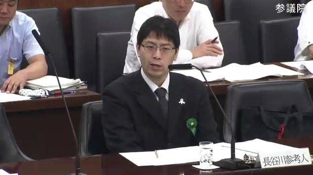 参院厚生労働委員会で答弁する長谷川一男さん