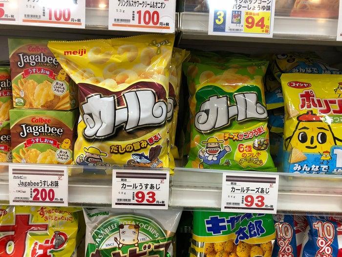 比較するのは、カールのチーズ味。ちなみにAmazonでは1袋450円、メルカリでは2袋300円で出品されていた。