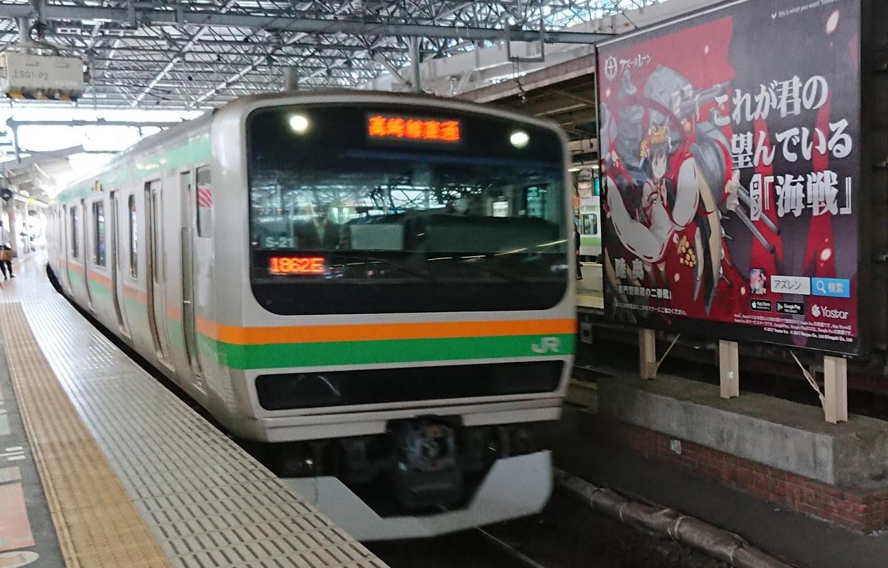 あの路線が大幅改善?! 日本の混雑路線ワースト10 最新版が発表