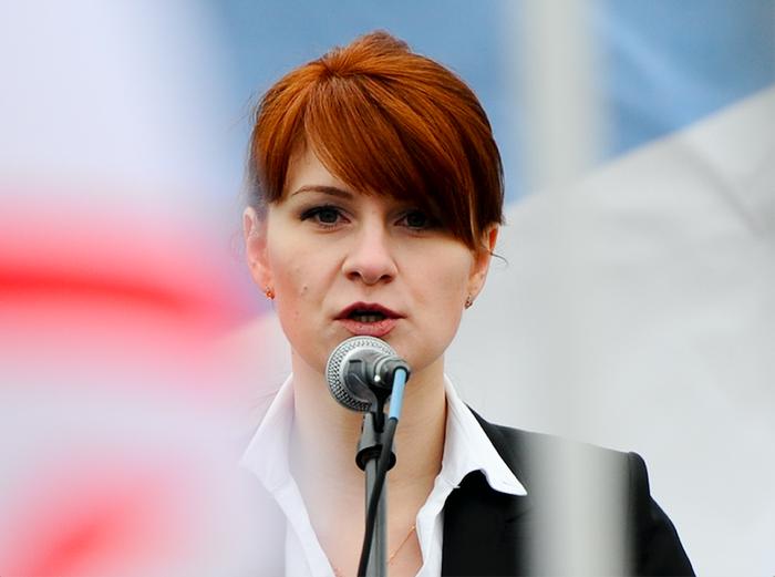 Maria Butina in 2013.