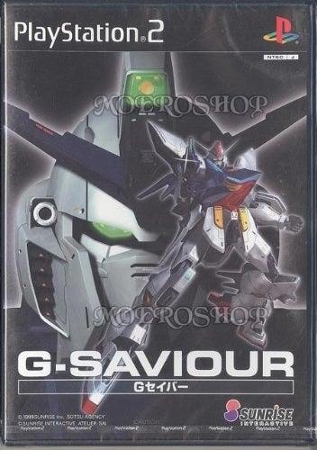 Gセイバーは、2000年に放送された日本とアメリカで共同制作されたテレビドラマ及び、ゲームソフトや小説などのメディアミックス作品。
