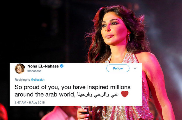 Women Are Saying They're Getting Checked After A Famous Lebanese