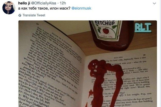 Russians Are Trolling Elon Musk By Tweeting Terrible Inventions At Him And People Love It