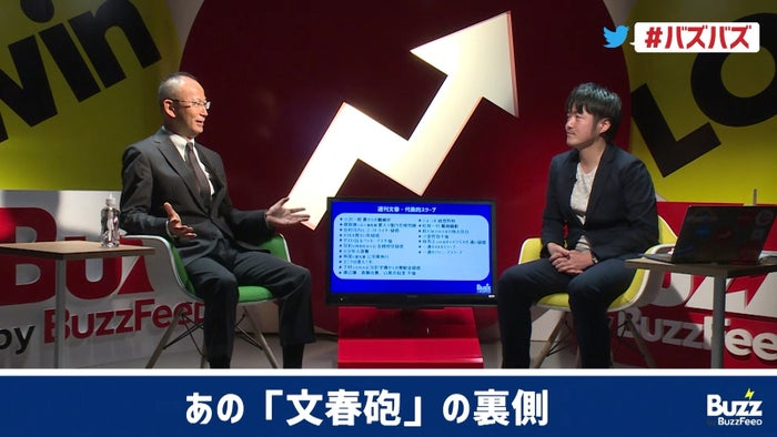 BFJ創刊編集長の私(古田)が聞き手に。視聴者からの質問にも答えた