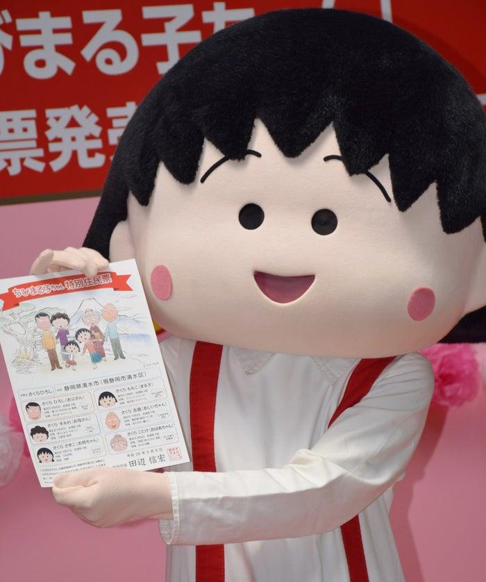 国民的人気アニメのキャラクター「ちびまる子ちゃん」