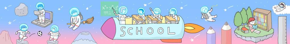 schooljp