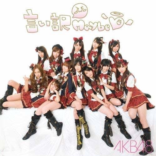 変わった? 変わってない? AKB48「初代神7」の今