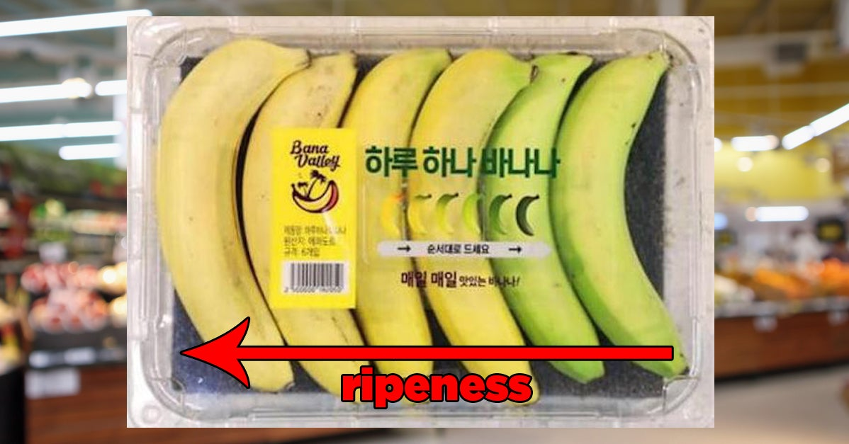 This Pack Of Bananas Is Bananas, B-A-N-A-N-A-S