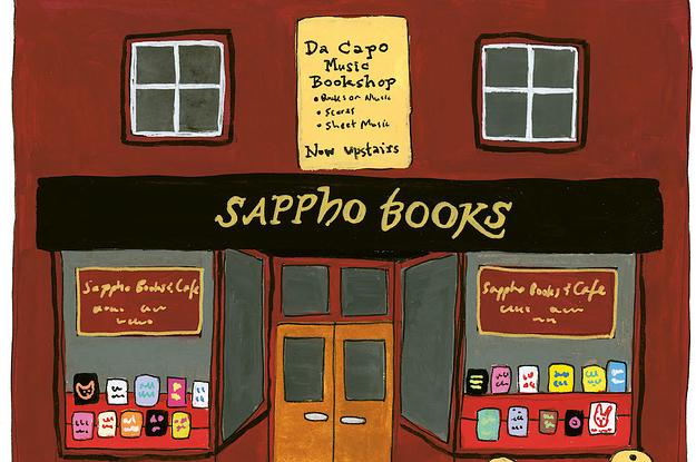 20 Amazing Bookstores From Around The World
