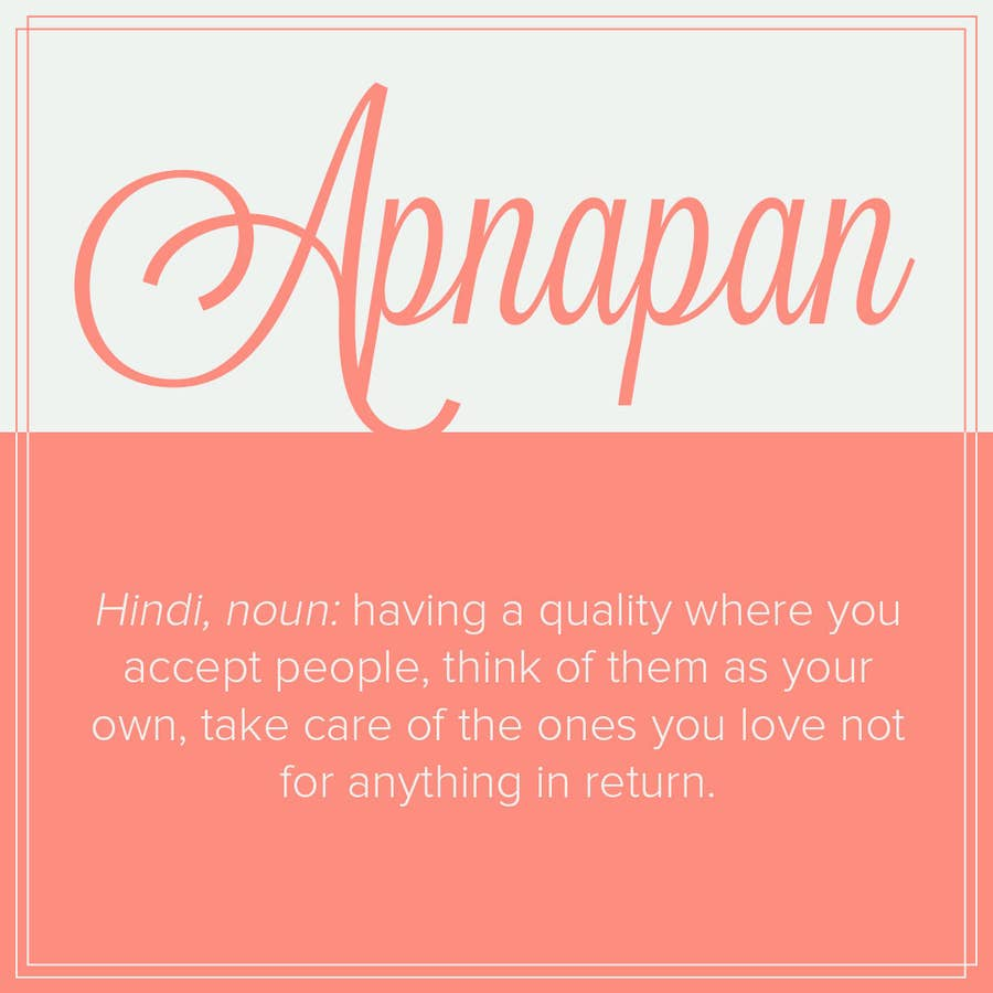 20 Beautiful Words From Other Languages That Will Brighten Your ...