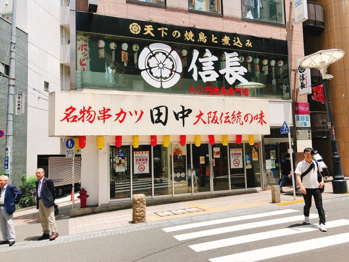 一部店舗を除く国内全店で開催されます(対象外店舗の確認はこちら)。土日17時オープンの店舗は18時までの来店で108円になるとのこと。